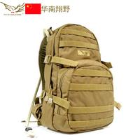 Flyye hawg water bag backpack liner outdoor ride backpack bag 1000D Cordura
