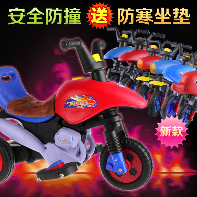 Small electric baby child motorcycle toy car tricycle electric baby toy(China (Mainland))