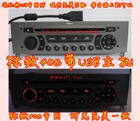 Easterlies 408 pulchritudinous rd4 rd43 cd belt usb aux