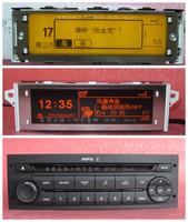 Pulchritudinous 307 3008 bombards triumph c5 rd4 rd45 cd usb bluetooth belt screen
