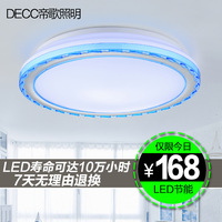 Led ceiling light living room lamps modern brief fashion balcony lights study light lighting