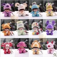 free shipping,12pcs/lot,twelve constellations monchhichi doll ,15cm monchhichi Stuffed & Plush  rag doll