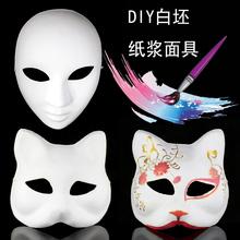 woman mask price