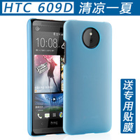For  HTC 609d  mobile phone case htc 609d protective case Free shipping