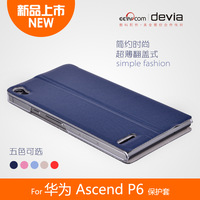 Free  shipping for HUAWEI  Ascend p6 mobile phone case HUAWEI p6 phone  protective case