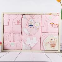 Newborn clothes gift newborn baby 100% cotton clothes set baby supplies baby gift