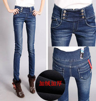 winter high waist butt-lifting buttons pencil boots pants plus velvet thickening thermal