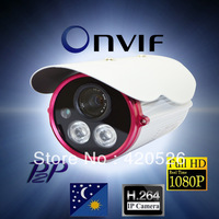 Free shipping Onvif CCTV H.264 2.0 Megapixel 1920*1080P Network outdoor Night Vision Security IR Camera