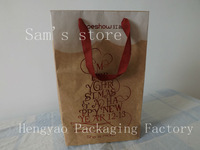 Customize Paper bag/Paper shopping bag/paper packing bag for promotional activities