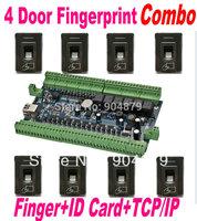 Free Ship 4 Door 2 Way Door Access Controller Panel Board 4 Door Lock System with 8 pcs Fingerprint/ID Card readers Software TCP