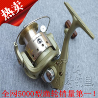 Guangwei reel gfw50 gfw5000 7 shaft metal line cup spinning wheel fish wheel reel pole fishing tackle
