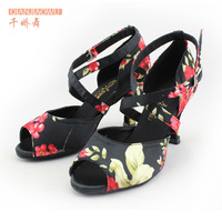 Black flower Latin dance shoes women's Latin shoes with dance shoes professional soft outsole shoes