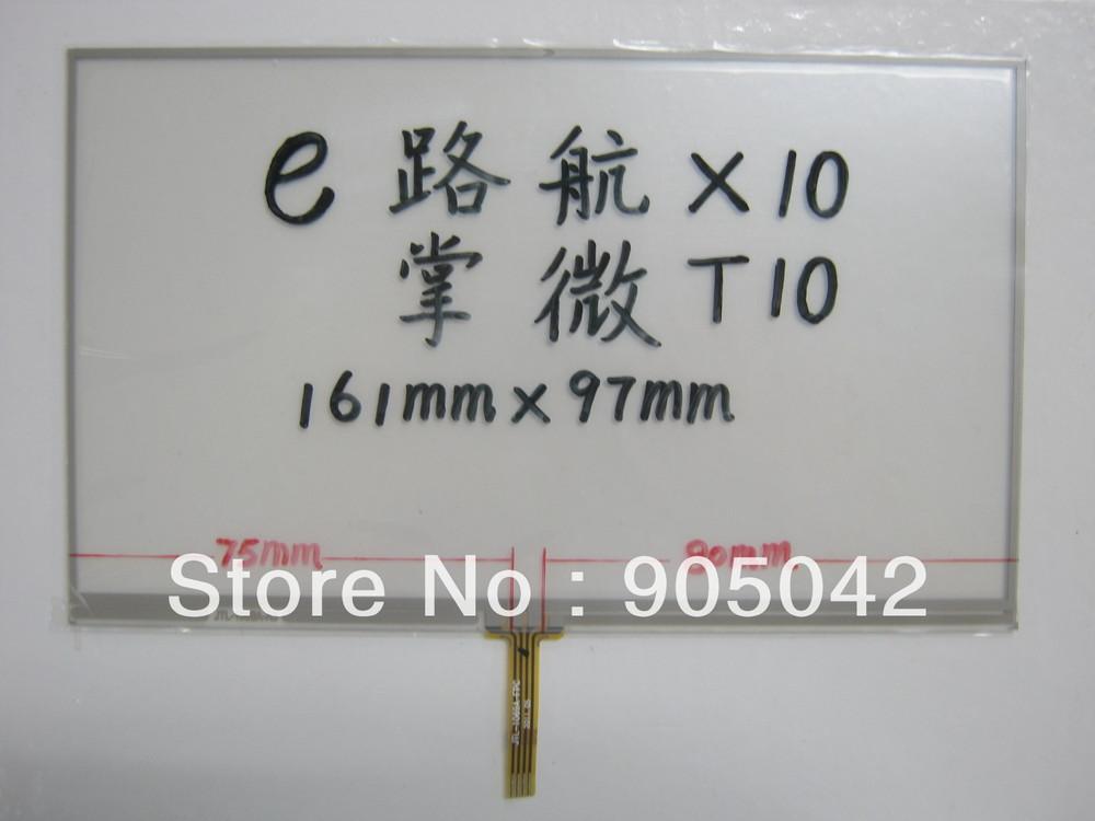 7.0'' inch x10 t10 teleran touch screen touch board handwritten screen tp(China (Mainland))