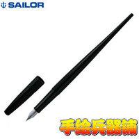 Sailor long rod desk pen fountain pen needle fountain pen micro ef pen
