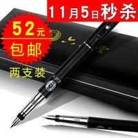 Fountain pen fountain pen art pen student fountain pen rhinestone 2