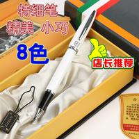 Fountain pen fine 205 cupid fountain pen student fountain pen financial pen