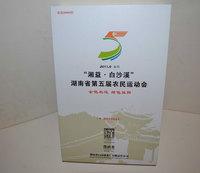 Free shipping Hunan Anhua Baishaxi Black brick tea(limited edition) in memory of the 5th Hunan peasant games n/w1kg BSX004