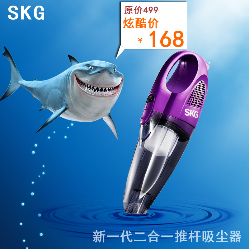 free shipping Skg xc3490 vacuum cleaner household car small mute push rod automatic intelligent mini dust collector(China (Mainland))