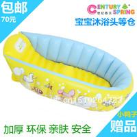 Thickening dual-use baby bathtub shower basin slip-resistant inflatable baby bathtub