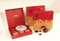 Hunan Baishaxi Hui ze hua xia(pressie)Dark tea Tianjian/gongjian/shengjian/qiangliang great for collection BSX008