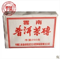250g More than old puerh,health care 2006year old Pu'erh Pu er Ripe tea, weight lose pu erh decompress pu'er brick Puer tea