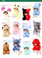free shipping,12pcs/lot,twelve constellations monchhichi doll ,18cm monchhichi Stuffed & Plush  rag doll