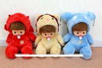 free shipping,twelve constellations monchhichi doll ,35cm monchhichi Stuffed & Plush  rag doll