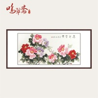 Pure peony painting ink and wash painting traditional chinese painting blooping rich xieyi painting decorative painting