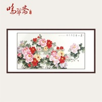 Chiban hand painting peony painting ink and wash painting peony painting celebrity pictures
