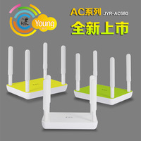 Wireless router jcg jyr-ac680 high power wifi 1000m bi-frequency kilomega aerial