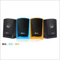 Av053 speaker audio computer speaker bass