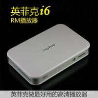 I6 hard drive player 3d