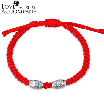 S925 pure silver bracelet bead transfer lovers design bracelet mascot