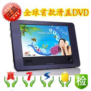 free shipping 9 mobile dvd player tv hd mini portable dvd evd dvd player(China (Mainland))
