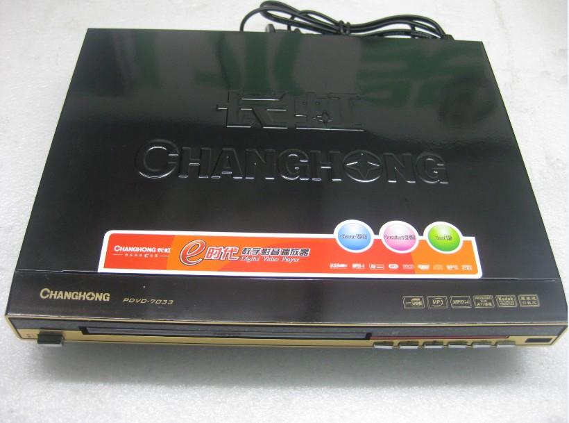 free shipping Changhong pdvd-7033 videoplayer hd dvd player evd dvd player digital(China (Mainland))