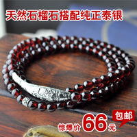 Natural garnet crystal 108 beads bracelet thai silver Women eslpodcast