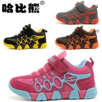 Bichon children  boys girls shoes autumn and winter  medium cut children shoes sneaker