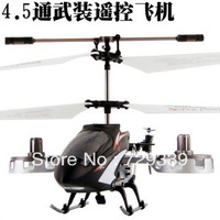 Big Charge Remote Control Metal rc Helicopter Automatic 4.5 s 4.5 Channel