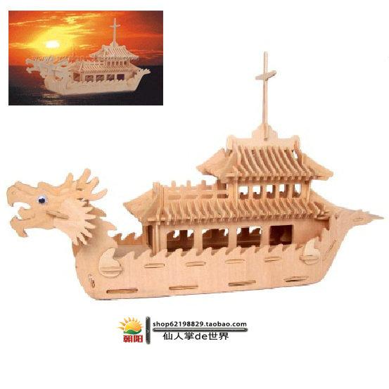 модель лодка дракона