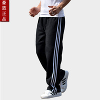 Sports pants male autumn and winter sports trousers male casual fleece trousers basketball pants loose health pants