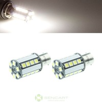 BA15S 1156 26 SMD 5050 LED 5.5W White lights Stop Turn Signal Backup bulbs