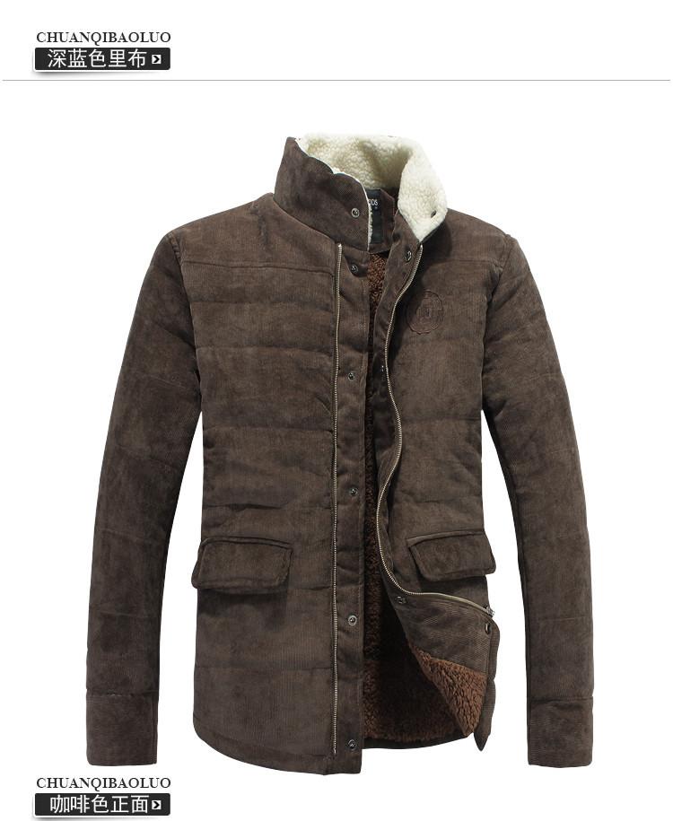 Мужские зимние куртки в интернет магазине