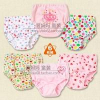 Free shipping Nishimatsuya female child bread pants panties 100% cotton panties child panties child underwear baby panties