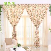 Rustic green linen curtain quality shading cloth curtain shade curtains