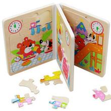 intelligence puzzle promotion