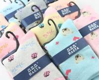 Korean  plus thickness candy color loveliness Little Bear cartoon pure cotton women's sock terry socks 10 pcs = 5 pairs = 1 lot