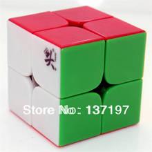 colour cube puzzle promotion