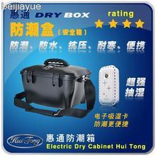 wholesale dry box
