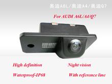 wholesale audi a4 camera