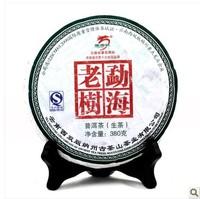 380g chinese  puer tea 2012 raw puerh premium pu'er pu'erh pu-er pu-erh loss lose weight products Do Promotion! Free Shipping!